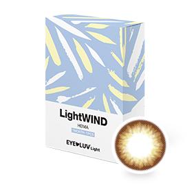[EL08]라이트윈드 브라운(1month/1ea) / 도수범위 0.00~-8.00
