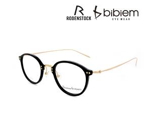 [비비엠] BIBIEM  R7059